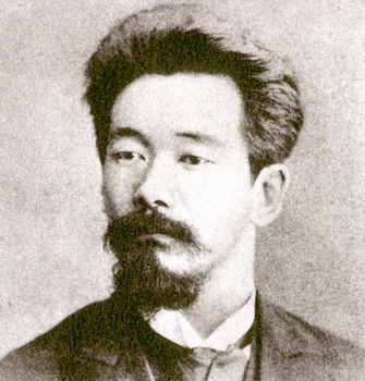 Photo de Jigoro Kano